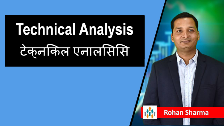 Technical Analysis – Master Course (in Hindi)